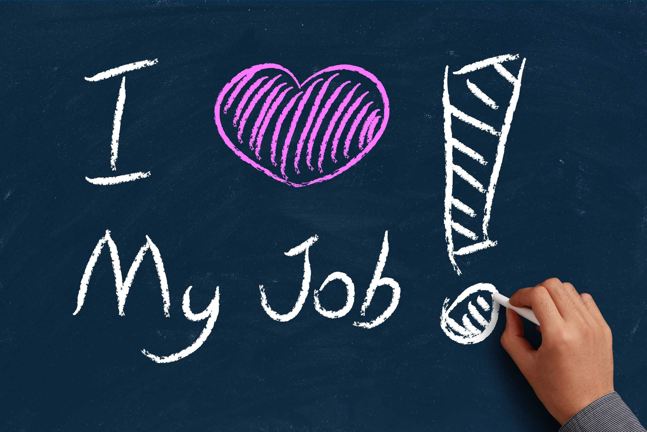 How to love your job: Stop competing